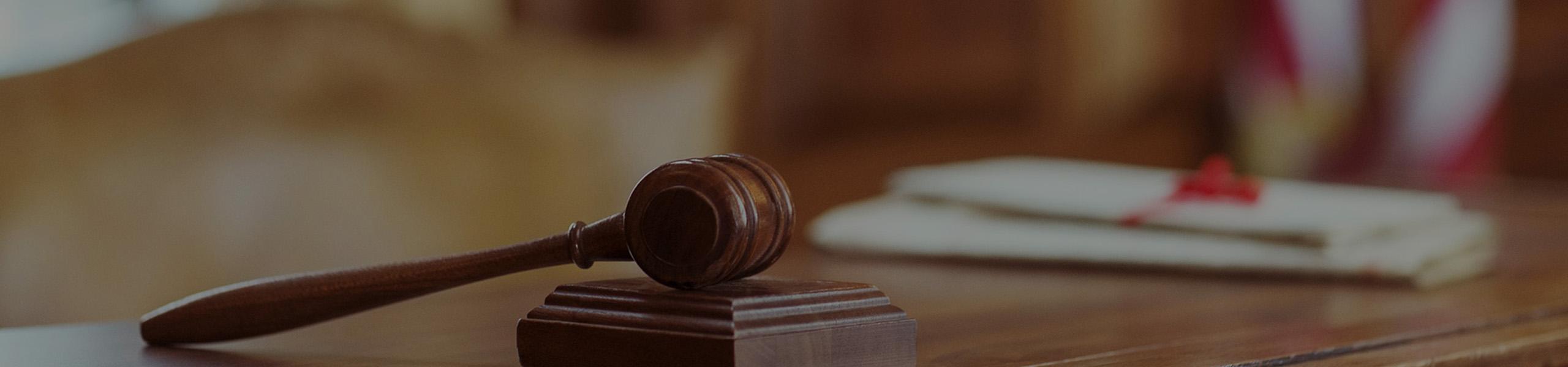 安徽刑事律师团队
